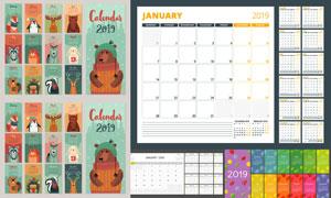 2019不同风格的日历设计矢量素材
