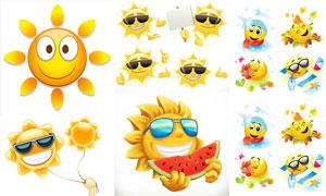 拟人化的夏天太阳创意矢量素材V04