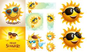 拟人化的夏天太阳创意矢量素材V05