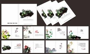 中国风广告公司画册设计矢量素材