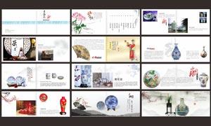 中国风青花瓷画册设计矢量素材