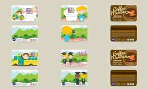 儿童教育与咖啡店铺会员卡矢量素材