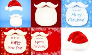 圣诞帽子与圣诞老人的胡须矢量素材