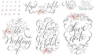 花草装饰英文字母创意设计矢量素材