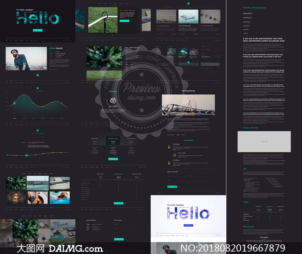 明暗两款配色个人简历网页分层模板 - 大图网设计素材