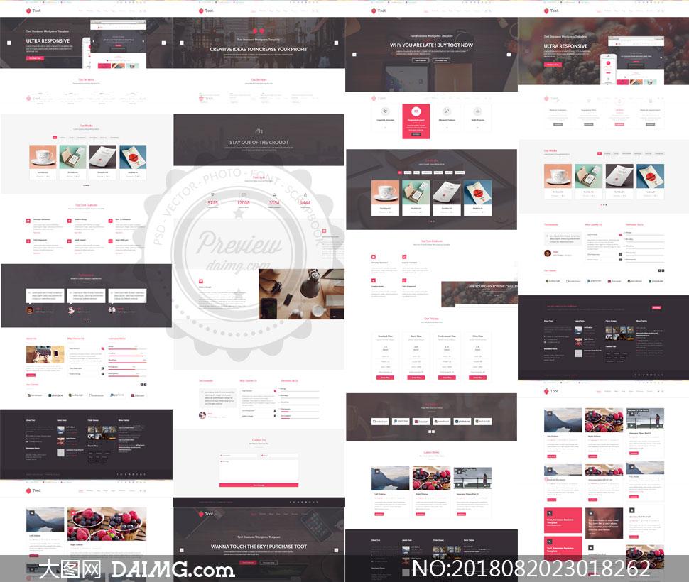 多用途企业网站版式布局设计源文件
