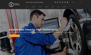 汽車維修養護服務主題網站分層模板