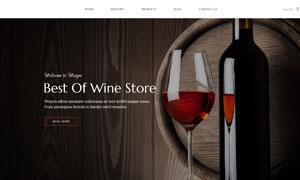 葡萄酒等酒类电商网站设计分层模板