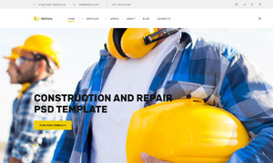 施工与维修等服务主题网站分层模板