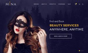明暗雙版美妝美發主題網站分層模板