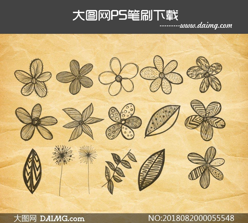 手绘花朵和叶子ps笔刷v2