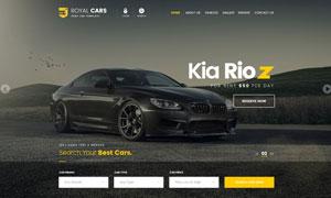 汽车租赁销售平台网站设计分层模板