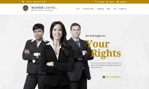 律師事務所機構網站頁面設計源文件