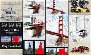 建筑物素描和绘画效果PS动作