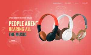 頭戴式耳機數碼產品網頁模板源文件