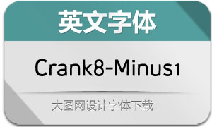 Crank8-MinusOne(英文字体)