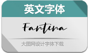 Fantina(英文字体)