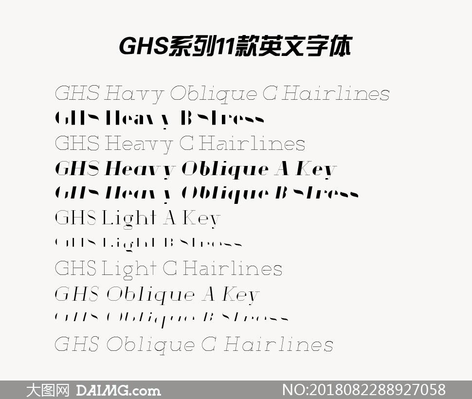 GHS系列11款英文字体