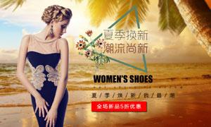 淘宝夏季女装促销海报模板PSD素材