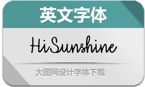 HiSunshine(英文字体)