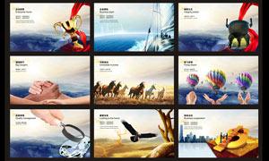 大气企业文化大红鹰娱乐模板PSD源文件