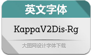 KappaVol2Display-Rg(英文字体)
