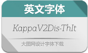 KappaVol2Disp-ThIt(英文字体)