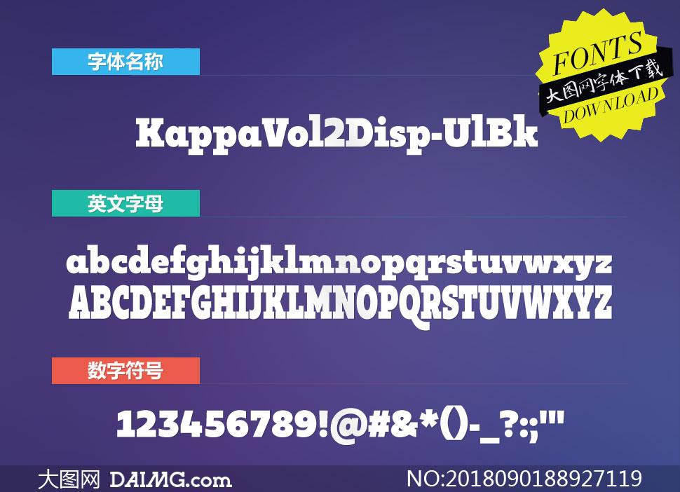 KappaVol2Disp-UlBk(英文字体)