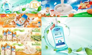 乳制品与杏仁味牛奶等广告矢量素材