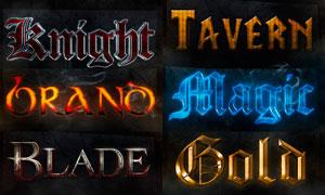 游戏主题和金属质感PS字体样式