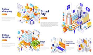 线上生活与智慧城市信息图矢量素材