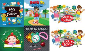 新学期开学季卡通儿童人物矢量素材