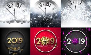 星光雪花与时钟等新年主题矢量素材