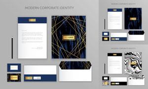 信封等圖案企業視覺元素矢量素材V01