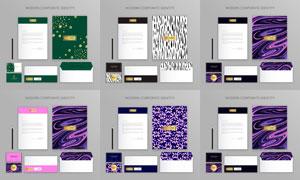 信封等圖案企業視覺元素矢量素材V02