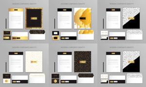 信封等圖案企業視覺元素矢量素材V04