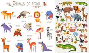 斑马与河马等卡通动物主题矢量素材