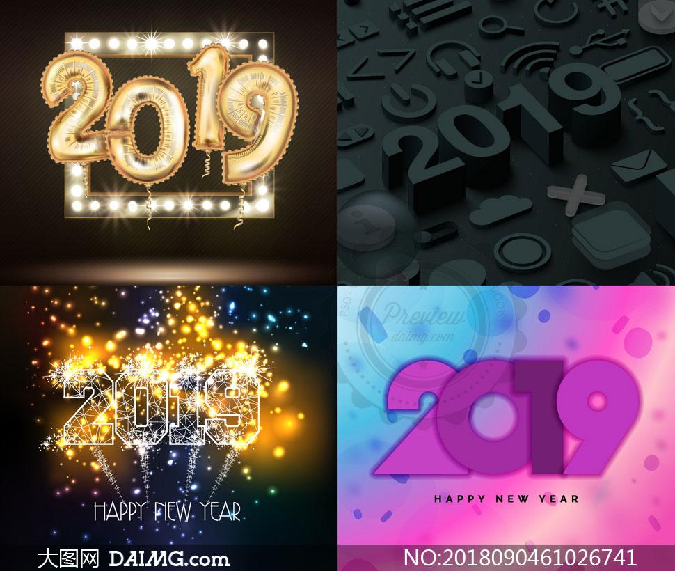 璀璨星光装饰新年主题创意矢量素材