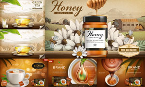 蜂蜜与茶产品广告海报设计矢量素材