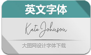 KateJohnson(英文字体)