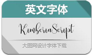 KimberiaScript(英文字体)