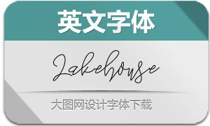 Lakehouse(英文字体)