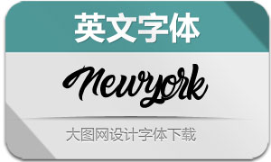 Newyork(英文字体)