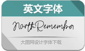 NorthRemember系列4款英文字体