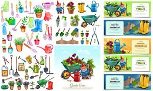 盆栽植物与园艺工具等水彩矢量素材