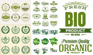 生態環保節能標志設計創意矢量素材
