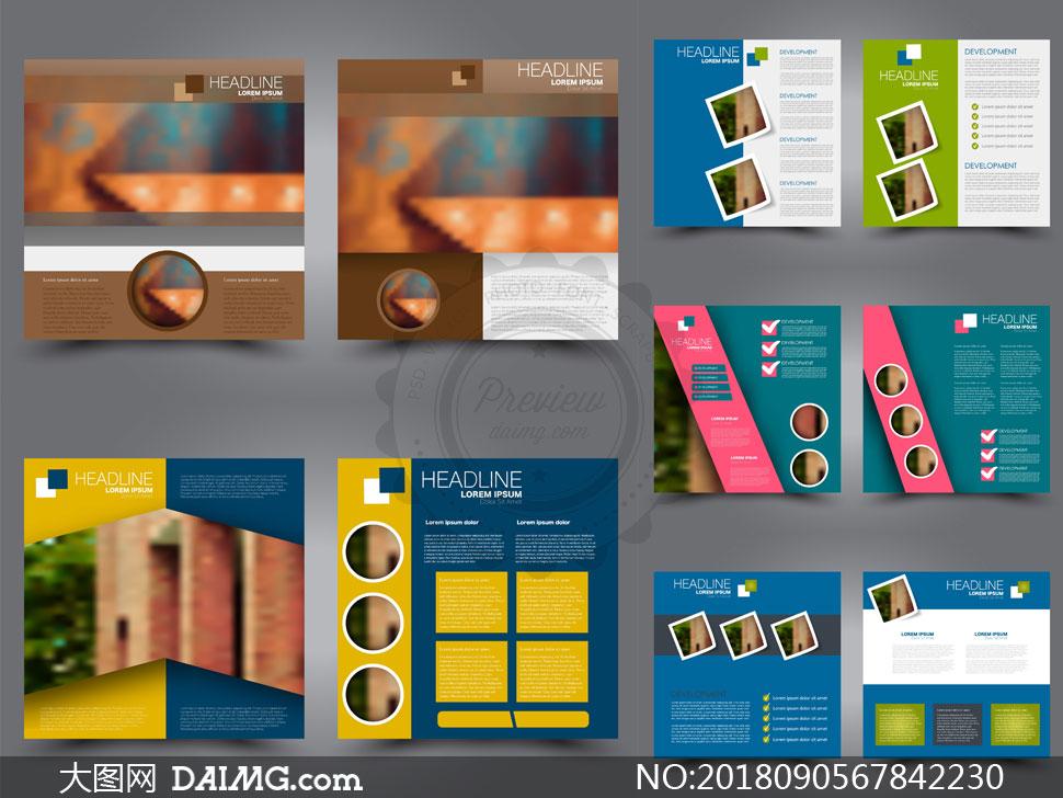 几何元素画册页面版式设计模板文件