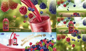蓝莓覆盆子等果酱饮料海报矢量素材