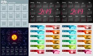 星座与邮票样式的猪年日历矢量素材