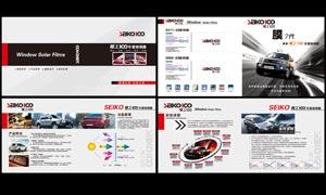 汽车配件产品画册设计PSD源文件